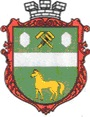 герб города Пологи, Запорожской обл.