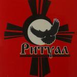 ритуальные услуги в г. Пологи
